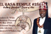 El Hasa Temple Business Card