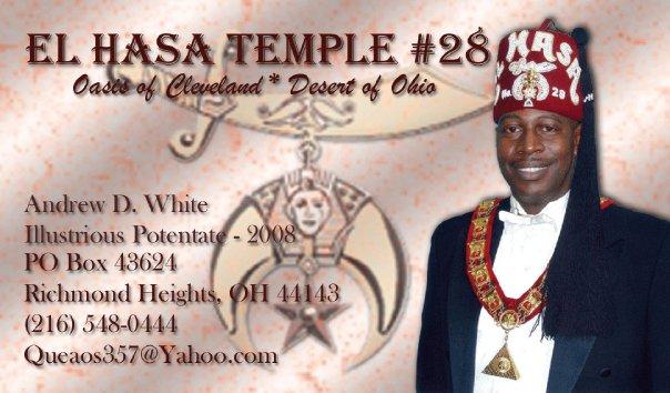 El Hasa Temple Business Card
